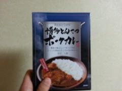 井手小吉 公式ブログ/713日目と714日目と715日目のカレー 画像1