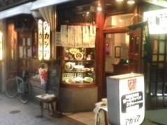 井手小吉 公式ブログ/41日目 画像1