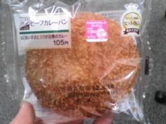 井手小吉 公式ブログ/282日目ロソンノキャレパーンッ! 画像1