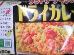 井手小吉 公式ブログ/78日目ドゥラウィーンッ! 画像1
