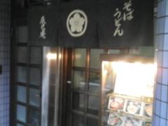 井手小吉 公式ブログ/185日目セイローンッ! 画像1