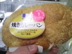 井手小吉 公式ブログ/301日目ヤマザキノキャレパンッ! 画像1