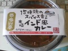 井手小吉 公式ブログ/18日目ドックンドックン! 画像1