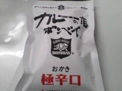 井手小吉 公式ブログ/282日目ロソンノキャレパーンッ! 画像2