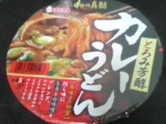 井手小吉 公式ブログ/205日目エスコクーンッ! 画像1