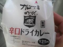 井手小吉 公式ブログ/272日目ロソンノドライキャレーンッ! 画像1