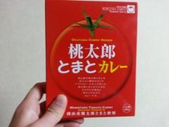 井手小吉 公式ブログ/716日目と717日目と718日目のカレー 画像3