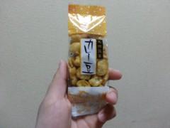 井手小吉 公式ブログ/795日目と796日目と797日目のカレー 画像3