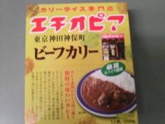 井手小吉 公式ブログ/91日目エチオピーンッ! 画像1