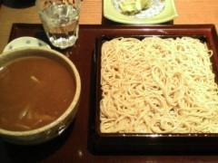 井手小吉 公式ブログ/213日目キャレナンセイローンッ! 画像2