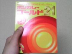 井手小吉 公式ブログ/6日目ドカーン!! 画像1