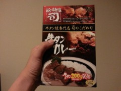 井手小吉 公式ブログ/861食目と862食目と863食目のカレー 画像3
