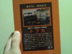 井手小吉 公式ブログ/507日目と508日目のカレー 画像1