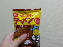 井手小吉 公式ブログ/684日目と685日目のカレー 画像2