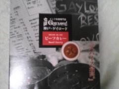 井手小吉 公式ブログ/57日目 画像1