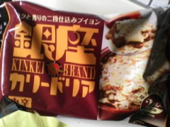 井手小吉 公式ブログ/274日目ギンザドリアーンッ! 画像1