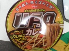 井手小吉 公式ブログ/369日目と370 日目 画像2