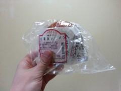 井手小吉 公式ブログ/616日目と617日目のカレー 画像1