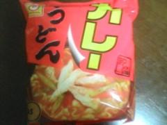 井手小吉 公式ブログ/163日目マルッチャーンッ! 画像1