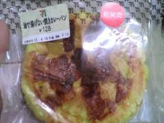 井手小吉 公式ブログ/316日目アゲテナイキャレパンッ! 画像1