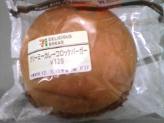 井手小吉 公式ブログ/407日目のカレー 画像1