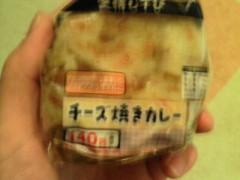 井手小吉 公式ブログ/268日目チズヤキーンッ! 画像1
