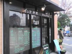 井手小吉 公式ブログ/201日目カマルプルンッ! 画像1