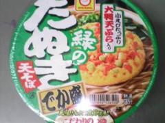 井手小吉 公式ブログ/210日目トシコシーンッ! 画像1