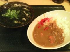 井手小吉 公式ブログ/100日目マルーンッ! 画像1