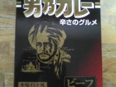井手小吉 公式ブログ/66日目タトゥンッ! 画像1