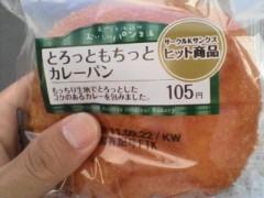 井手小吉 公式ブログ/107日目モッチーンッ! 画像1