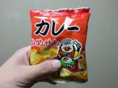 井手小吉 公式ブログ/864食目と865食目と866食目のカレー 画像3
