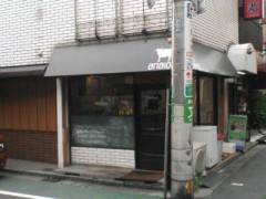 井手小吉 公式ブログ/152日目ピヨピヨーンッ! 画像1