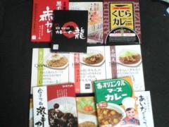 井手小吉 公式ブログ/182日目ナイルンッ! 画像3