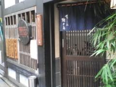 井手小吉 公式ブログ/188日目キャレナンバソバンッ! 画像1