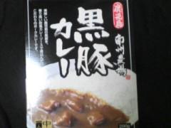 井手小吉 公式ブログ/56日目 画像1