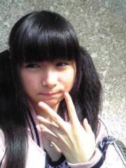 茜音(Girl〈s〉ACTRY) 公式ブログ/行ってき* 画像2