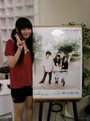 茜音(Girl〈s〉ACTRY) 公式ブログ/ぱふ(・ω・;) 画像3