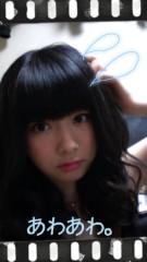 茜音(Girl〈s〉ACTRY) 公式ブログ/明日から。 画像2