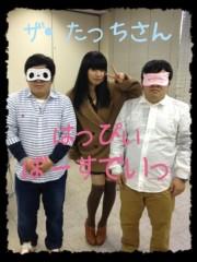 茜音(Girl〈s〉ACTRY) 公式ブログ/富士急2。 画像3