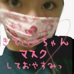 茜音(Girl〈s〉ACTRY) 公式ブログ/キャバレー。 画像2