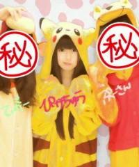 茜音(Girl〈s〉ACTRY) 公式ブログ/着ぐるみ。 画像1