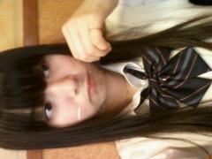 茜音(Girl〈s〉ACTRY) 公式ブログ/うるおいリップ。 画像1