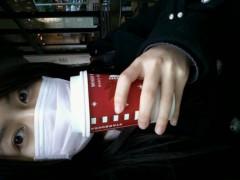 茜音(Girl〈s〉ACTRY) 公式ブログ/大人っ 画像1