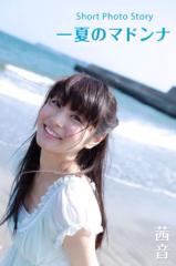 茜音(Girl〈s〉ACTRY) 公式ブログ/デジタル写真集 画像2