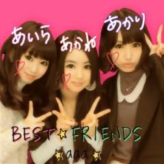 茜音(Girl〈s〉ACTRY) 公式ブログ/AAA:仲良し三人組 画像3