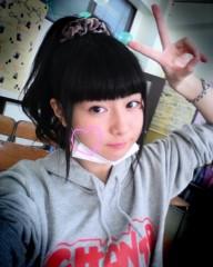 茜音(Girl〈s〉ACTRY) 公式ブログ/終わったよ。 画像3