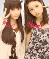 茜音(Girl〈s〉ACTRY) 公式ブログ/巴氏とランチ。 画像2