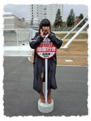 茜音(Girl〈s〉ACTRY) 公式ブログ/富士急2。 画像1