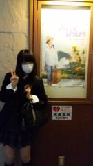 茜音(Girl〈s〉ACTRY) 公式ブログ/久しぶりに… 画像1